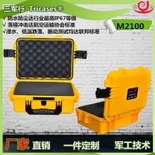 安全防護箱(xiang)