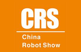 2021第十届中国北京国际万博体育登录网页版展览会
