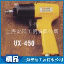 高品质 日本瓜生气动工具 气动扳手