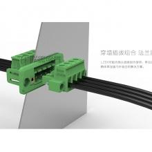 LZ5X-5.0/LZ5X-5.08