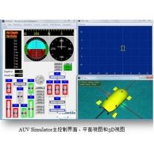 AUV&ROV 开发系
