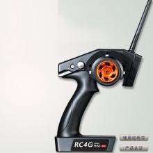 II:RC4G