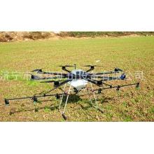 植保农业无人机 满载10公斤遥控打药喷洒农药飞机 植保无人机 举报