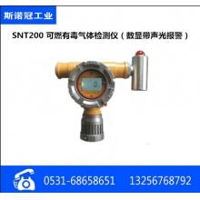 斯诺冠SNT200 有毒气体检测仪可燃气体报警器