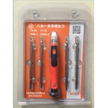 防爆8合一螺丝刀套装 电脑手机家用拆装起子拆机工具笔记本维修螺丝批