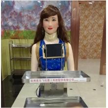欢乐飞厂家直销送餐点餐万博在线客户端下载智能语音对话送水送酒多功能一体机