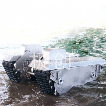水陆两栖履带车AT-2000